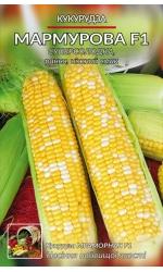 Кукуруза Мраморная
