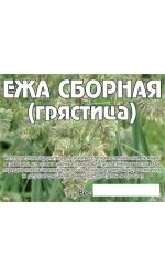 Самоклейка Ежа Сборная