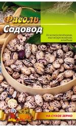 Фасоль Садовод