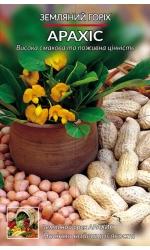 Арахис, земляной орех