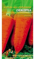 Морковь без сердцевины Обжорка