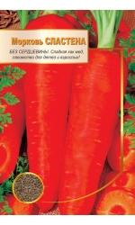 Морковь без сердцевины Сластена