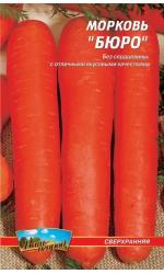 Морковь Бюро