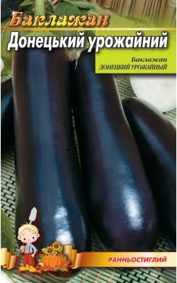 Баклажан Донецкий урожайный
