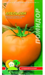 Помидор Апельсин