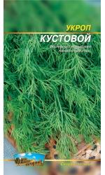 Укроп Кустовой