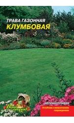 Трава газонная Клумбовая