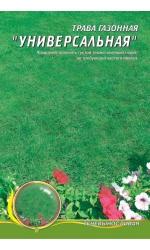 Трава газонная Универсальная