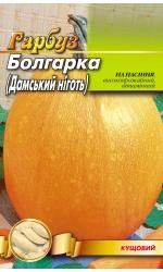 Тыква Болгарка (Дамский ноготь)